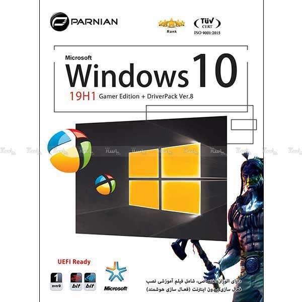 سیستم عامل Windows 10 نسخه 19H1 Gamer Edition + DriverPack Ver.8 نشر پرنیان-تصویر اصلی