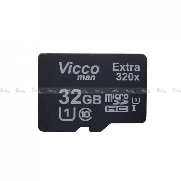 رم ViccoMan 32GB Extra 320x-تصویر اصلی