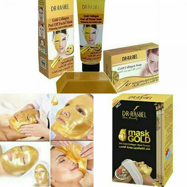 ماسک کلاژن طلا و صابون دکتر راشل-تصویر اصلی