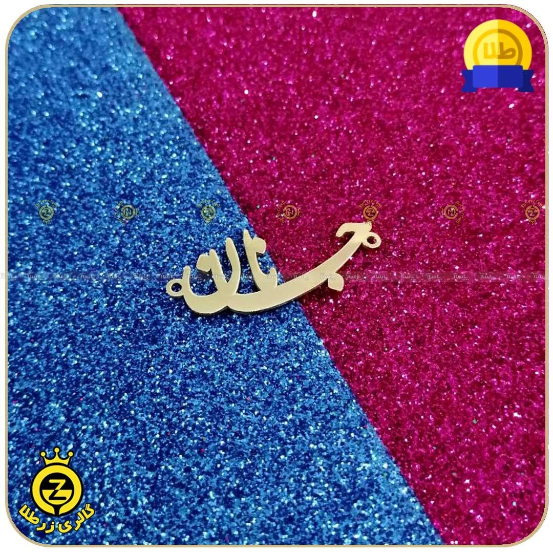 پلاک اسم جانان فارسی طرح چهارم-تصویر اصلی