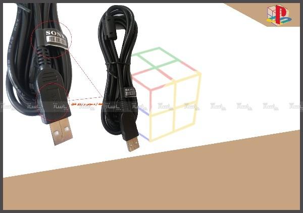 شارژ دسته پلی استیشن 4-تصویر اصلی