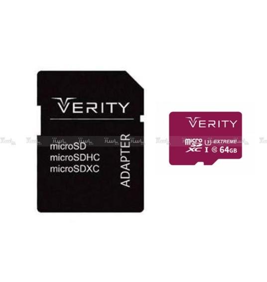 کارت حافظه وریتی 64G سرعت 80 U3-تصویر اصلی