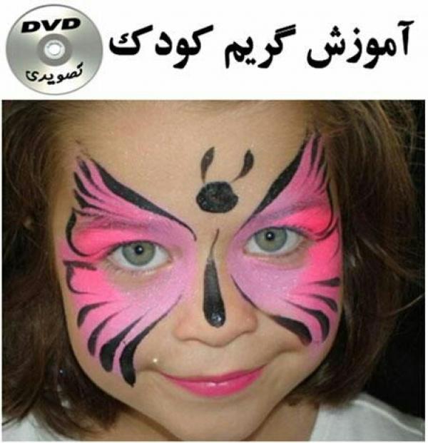 پکیج کامل نقاشی صورت کودک-تصویر اصلی