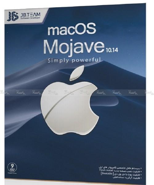 نرم افزار MAC os Mojave-تصویر اصلی
