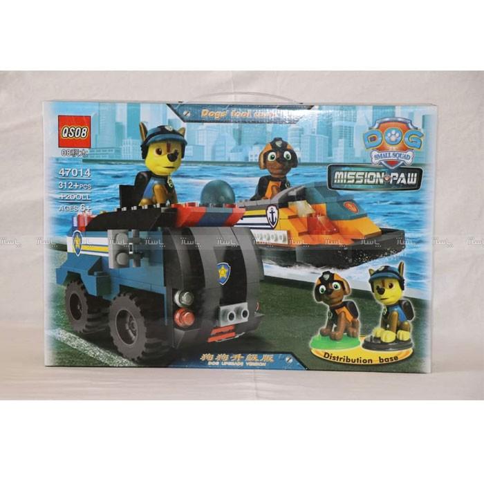 لگو سگهای نگهبان سری DOG SMALL SQUAD کد 47014-تصویر اصلی