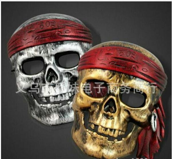 ابزار شوخی ماسک اسکلتی دزد دریایی-تصویر اصلی