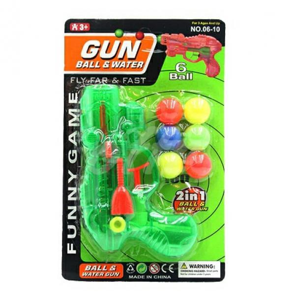 اسباب بازی تفنگ آب پاش دوکاره توپی-تصویر اصلی