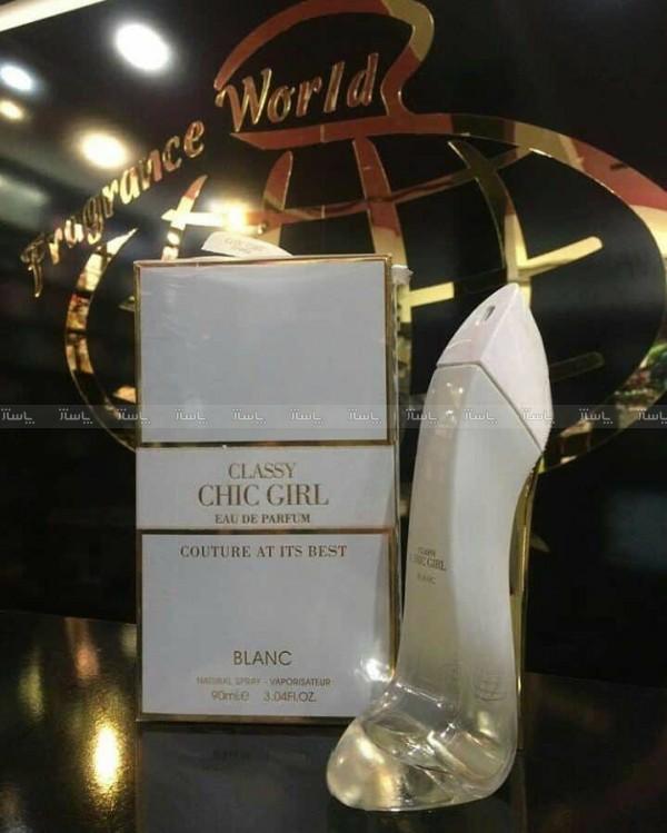ادکلن گودگرل سفید چیک گرل اماراتی-تصویر اصلی