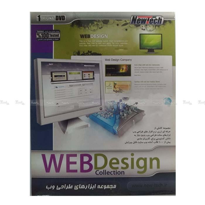 WEB Design Collection-تصویر اصلی