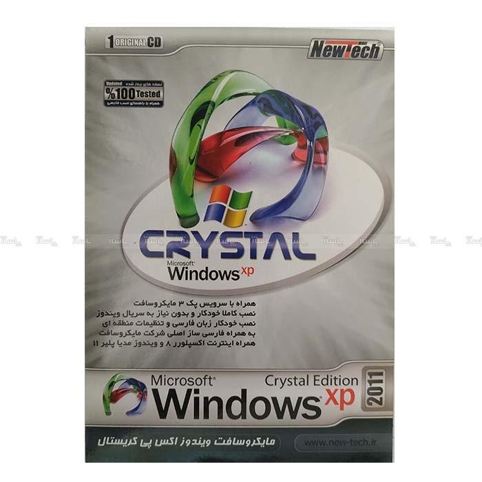 Windows XP Crystal Edition-تصویر اصلی