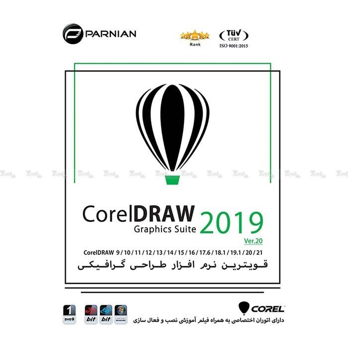 CorelDRAW 2019 Collection-تصویر اصلی