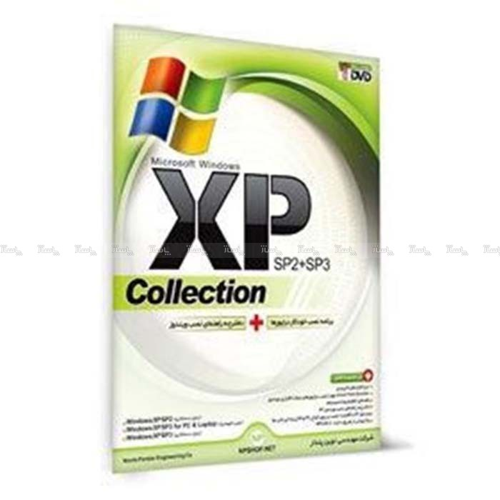 Windoes XP Collection-تصویر اصلی