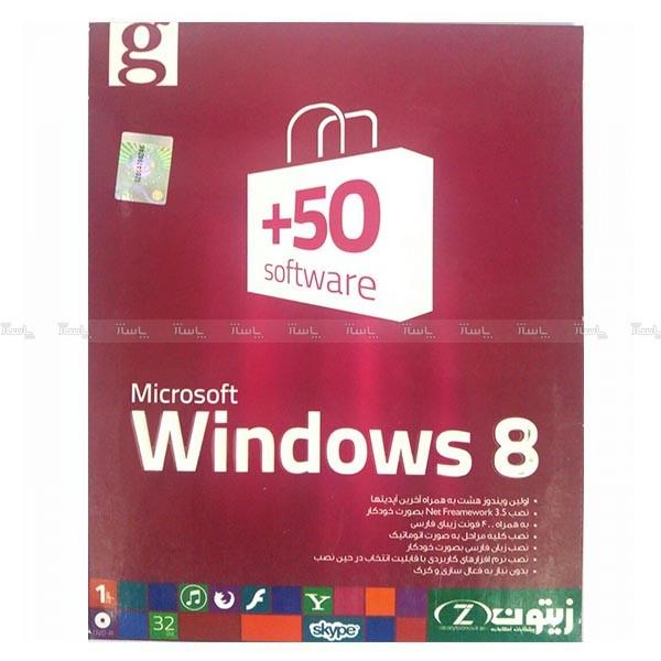 ویندوز ۸ زیتون Windows 8+ 50 SoftWare-تصویر اصلی
