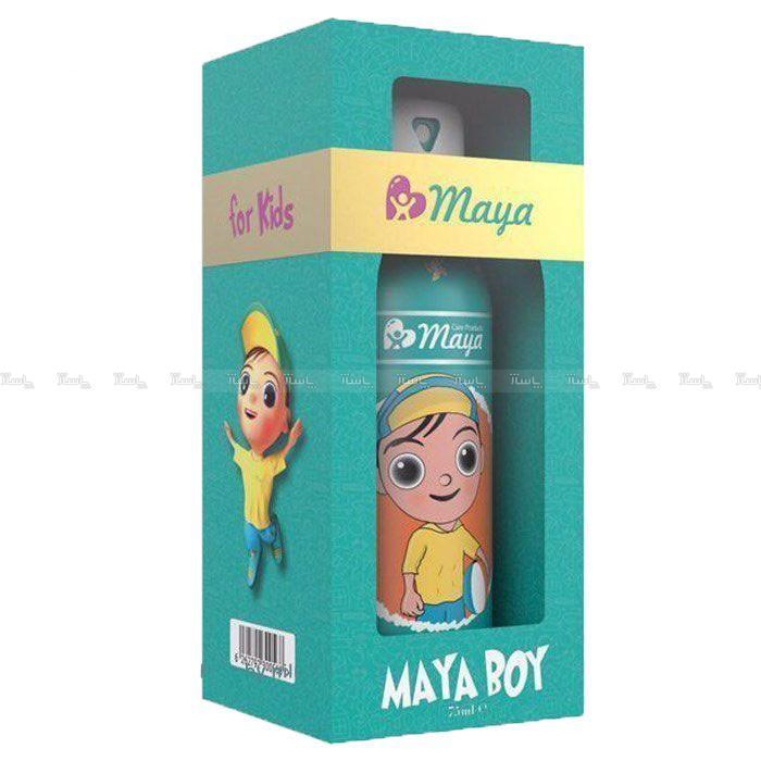 اسپری کودک مایا مدل MayaBoy حجم ۷۵ میلی لیتر-تصویر اصلی
