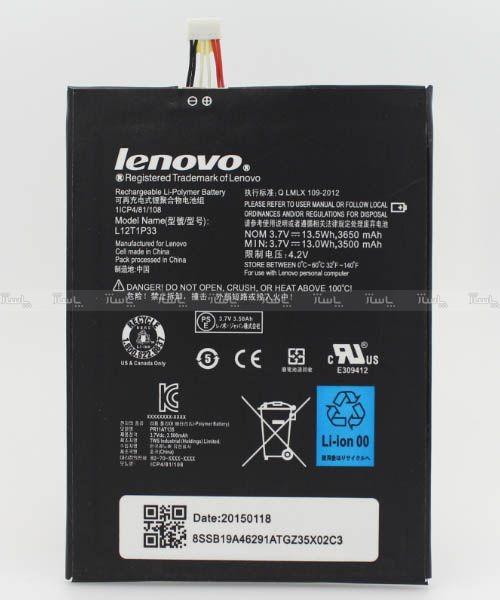 باطری اصلی لنوو Lenovo A5000 A3300-تصویر اصلی