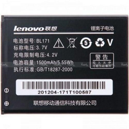 باطری اصلی لنوو Lenovo A60 A65-تصویر اصلی