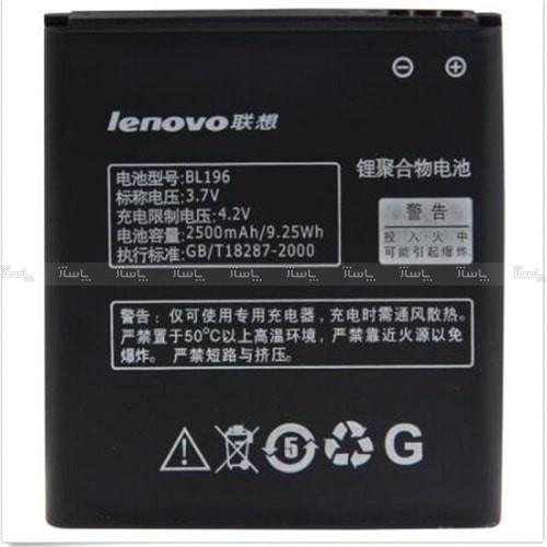 باطری اصلی لنوو Lenovo P700-تصویر اصلی