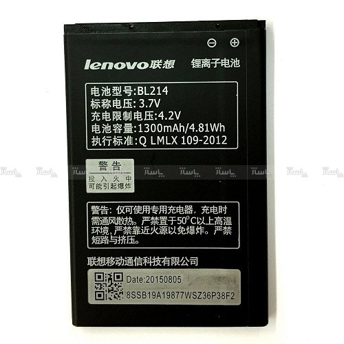 باطری اصلی لنوو باتری اصلی Lenovo A208T A218T A300t-تصویر اصلی