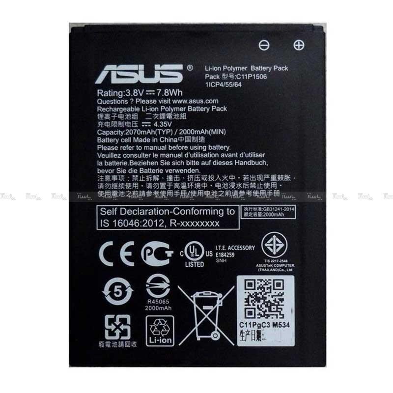 باطری اصلی ایسوس Asus Zenfone Go ZC500TG-تصویر اصلی
