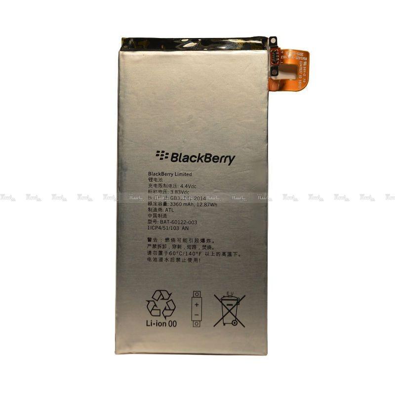 باطری اصلی بلک بری BlackBerry Priv-تصویر اصلی