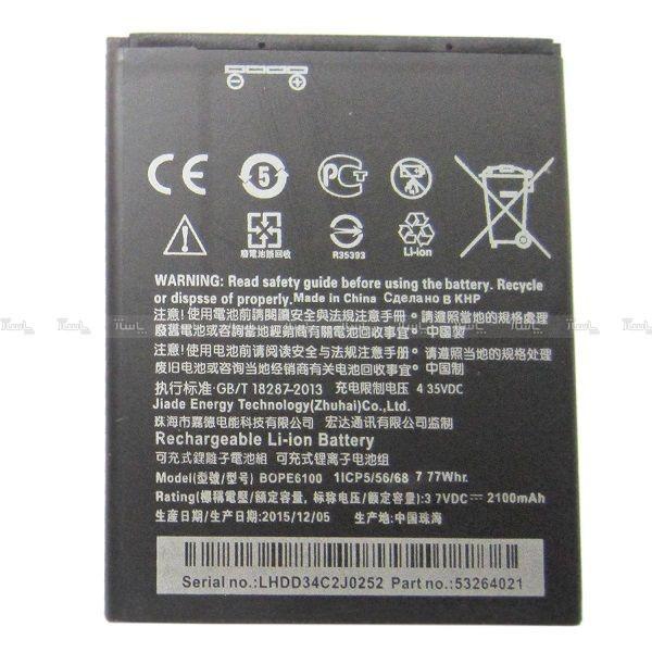 باطری اصلی اچ تی سی HTC Desire 620-تصویر اصلی