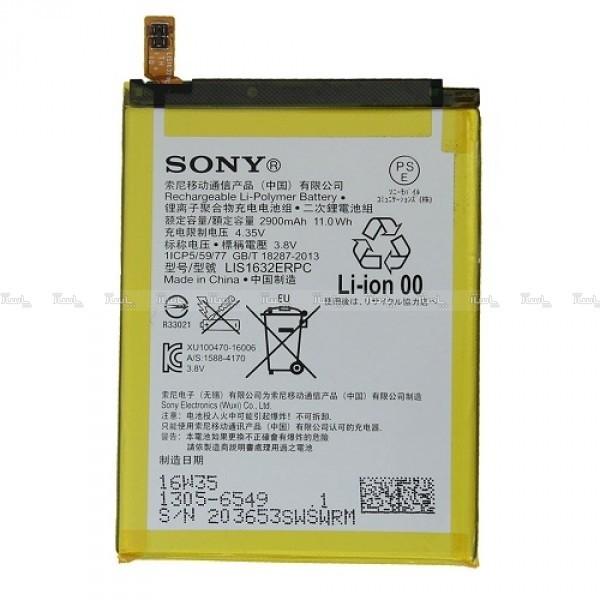 باطری اصلی سونی Sony Xperia XZ-تصویر اصلی