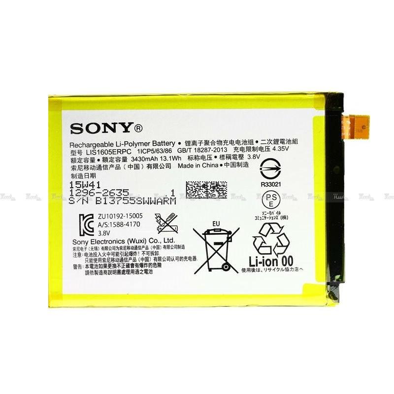 باطری اصلی سونی sony z5 premium-تصویر اصلی