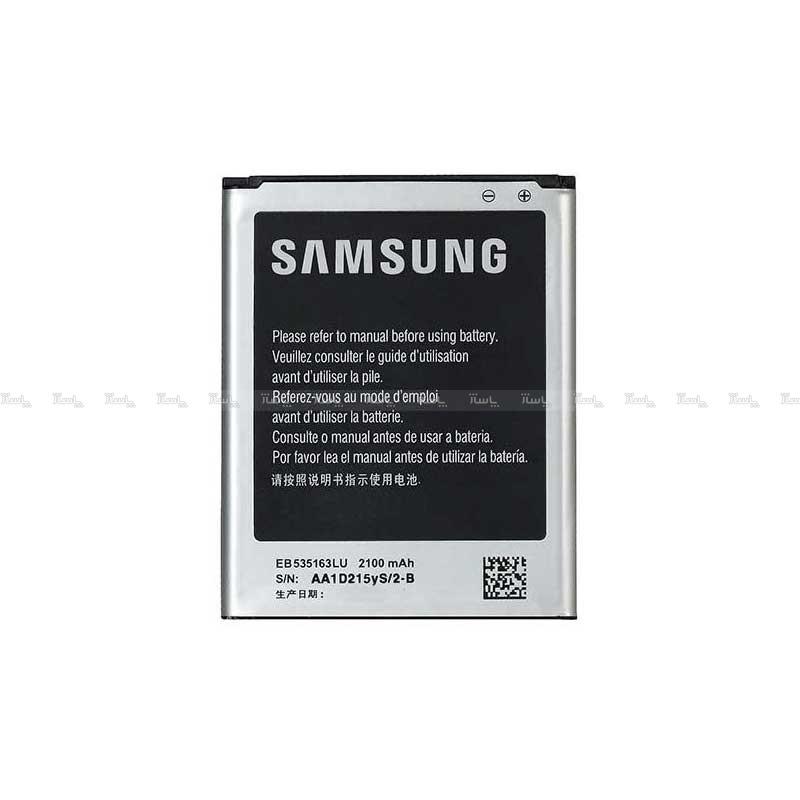 باطری اصلی سامسونگ  Samsung Galaxy Grand Neo-تصویر اصلی