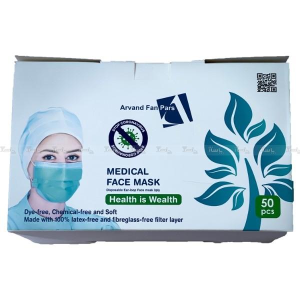 ماسک سه لایه ملت بلون دار آروند (بسته 50 تایی)-تصویر اصلی