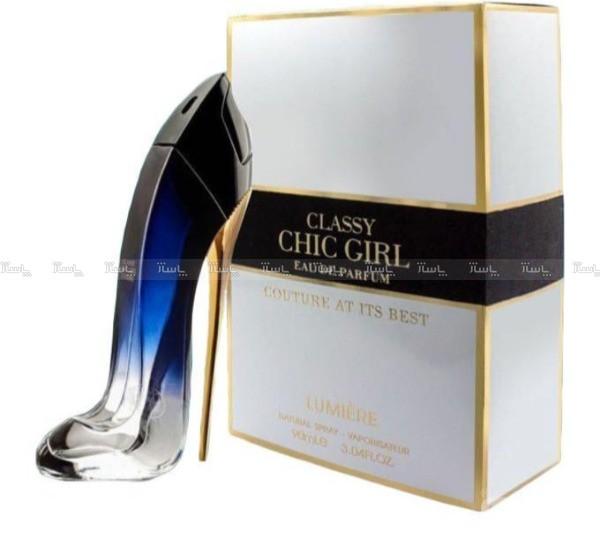 عطر ادکلن زنانه Classy Chic Girl Lumiere EDP 90ml-تصویر اصلی