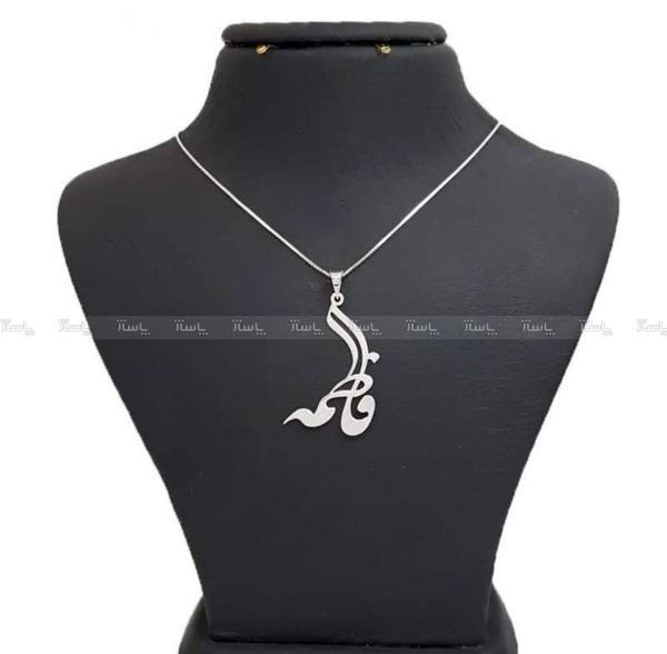 گردنبند نقره فاطمه-تصویر اصلی