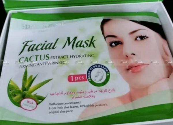 ماسک پاکسازی صورت کاکتوس-تصویر اصلی