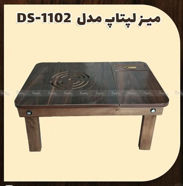 میز لپ تاپ مدل DS-1102-تصویر اصلی