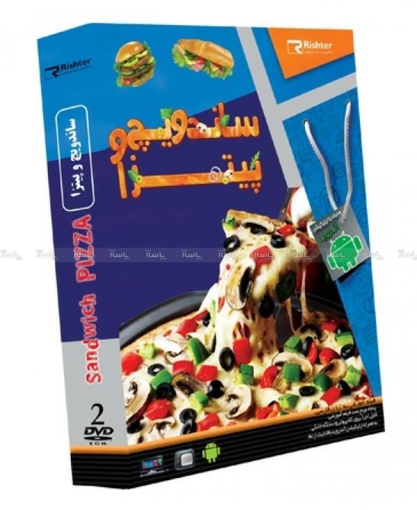 آموزش تصویری پیتزا و ساندویچ-تصویر اصلی