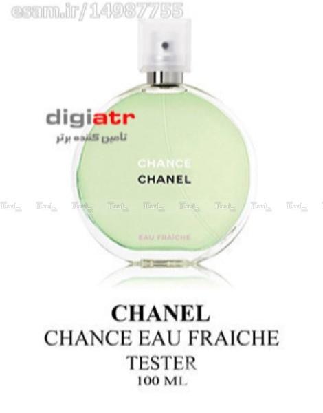 تستر فوق کوآلیتی عطر زنانه Chanel Chance Eau Fraiche 100ml EDT-تصویر اصلی