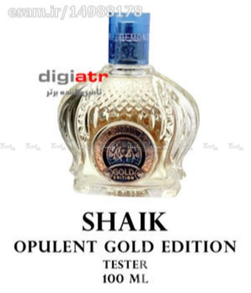 تستر فوق کوآلیتی عطر زنانه Shaik Opulent Gold Edition EDP-تصویر اصلی