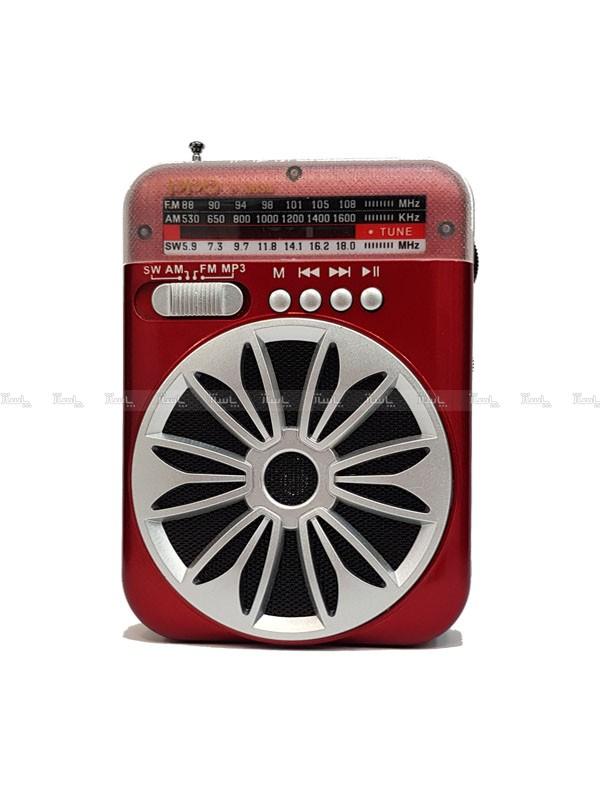رادیو اسپیکر PPO مدل P-005U-تصویر اصلی