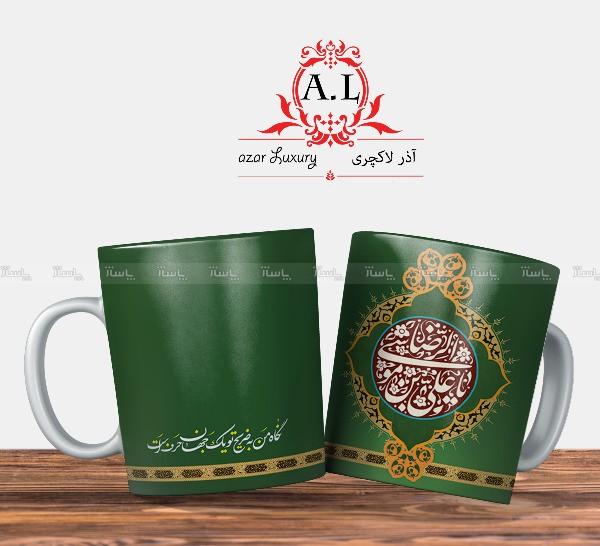 لیوان طرح امام رضا (ع)-تصویر اصلی