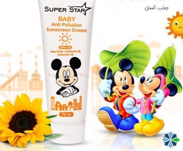 کرم ضد آفتاب کوک محافظ در برابر آلودگی هوا-تصویر اصلی