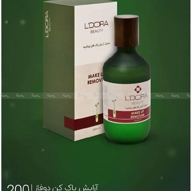 محلول آرایش پاکن ویتامینه دو فاز لدورا-تصویر اصلی