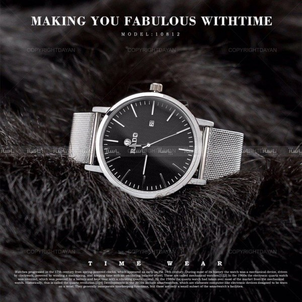 ساعت مچی برند RADO-تصویر اصلی