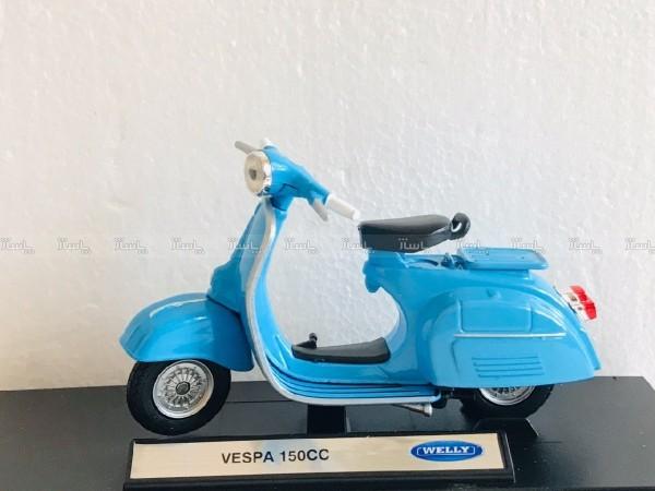 ماکت موتور سیکلت وسپا 150cc-تصویر اصلی