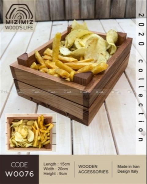 جعبه سرو چیپس و سیب زمینی w0076-تصویر اصلی