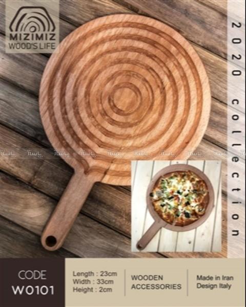 بشقاب دسته دار سرو پیتزا w0101-تصویر اصلی