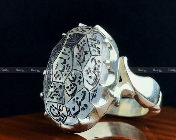 انگشتر در نجف اصلی ۱۴معصوم-تصویر اصلی