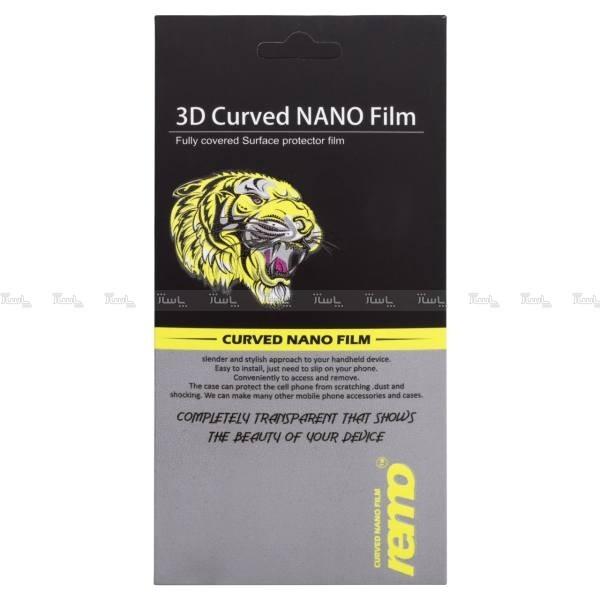 محافظ صفحه نمایش مدل نانو گلس مناسب برای گوشی موبایل  ASUS ZENFONE MAX-تصویر اصلی