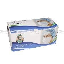 ماسک سه لایه یک بار مصرف ۵۰ عددی-تصویر اصلی