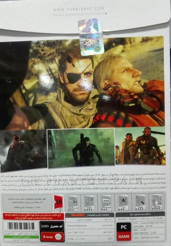 بازی ground zero-تصویر اصلی