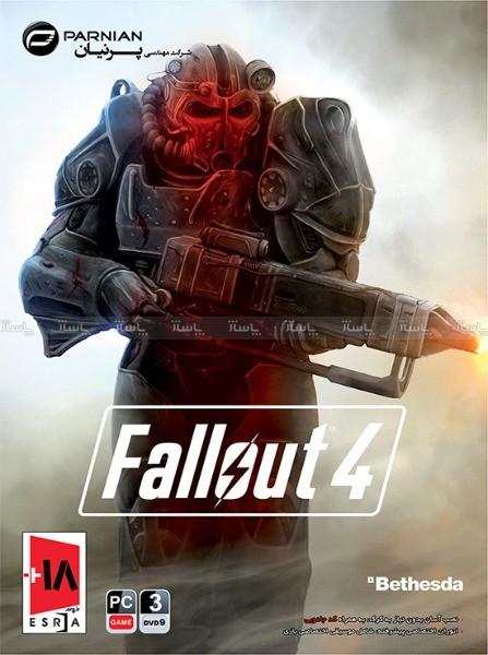 بازی فالوت 4-تصویر اصلی