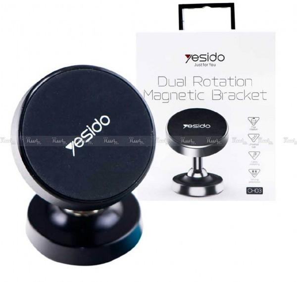 پایه نگهدارنده گوشی مبایل یسیدو مدل CH_03-تصویر اصلی